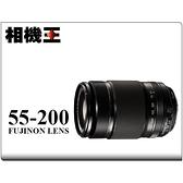 Fujifilm XF 55-200mm F3.5-4.8 R LM OIS〔盒裝版〕公司貨