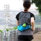 腰包男女多功能水壺運動腰包馬拉鬆跑步腰包6寸手機訂製做印logo 英雄聯盟