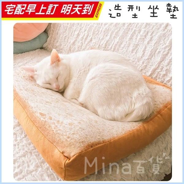 ✿mina百貨✿ 柔軟吐司坐墊  座墊 椅墊 貓床 寵物坐墊 寵物睡墊 吐司坐墊 吐司片 【F0214】