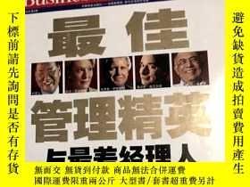 二手書博民逛書店商業周刊2005年第2期罕見目錄見圖片( )Y140591 出版2005