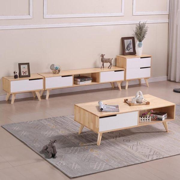 實木電視櫃茶幾現代簡約組合客廳北歐電視櫃小戶型迷你臥室地櫃FA【熱門交換禮物】