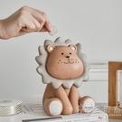 北歐ins獅子儲蓄罐大號超大 創意可愛硬幣兒童存錢罐擺件客廳裝飾 小時光生活館