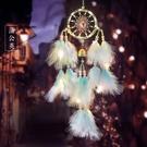 印第安捕夢網diy少女心羽毛掛飾風鈴