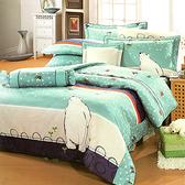 淘氣北極熊(藍).100%精梳棉.加大單人床包組.全程臺灣製造【名流寢飾家居館】