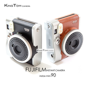 送五好禮  FUJIFILM Instax mini 90 拍立得相機 棕色 黑色 恆昶公司貨