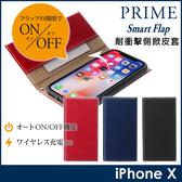 【A Shop】Leplus iPhone Xs/X 專用 PRIME Smart Flap 耐衝擊側掀皮套