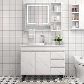浴室櫃組合現代簡約落地式洗手池洗臉面盆衛生間洗漱台盆智慧鏡櫃MBS「時尚彩紅屋」