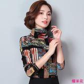 加絨新款印花彈力長袖T恤紗網打底衫修身大碼女