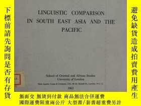 二手書博民逛書店英文原版罕見東南亞與太平洋地區的語言比較linguistic c