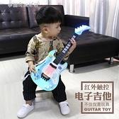 尤克里里 兒童尤克里里聲光音樂初學者小吉他仿真可彈奏樂器玩具吉他男女孩  【全館免運】