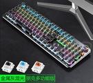 鍵盤 復古臺式筆記本電腦有線外設接電競87鍵游戲打字專用吃雞女生可愛【快速出貨八折下殺】
