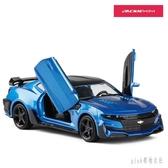 電影版1:32 科邁羅大黃蜂賽車合金車模聲光回力金屬汽車模型玩具 PA1403 『pink領袖衣社』