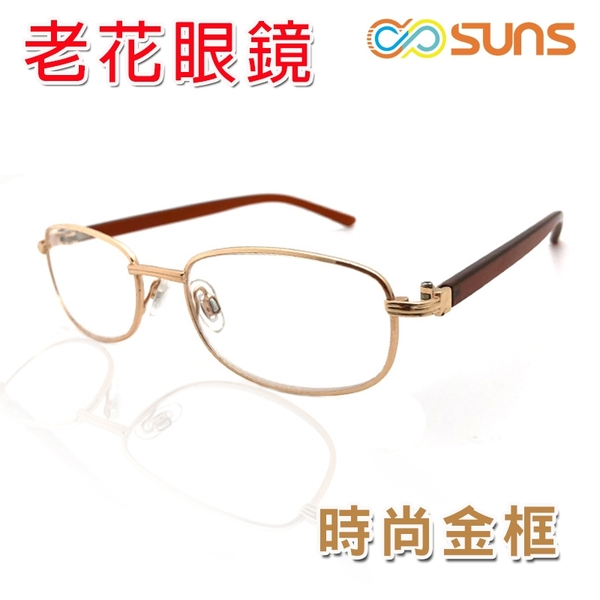 MIT 時尚金框老花眼鏡 全度數 閱讀眼鏡 高硬度耐磨鏡片 配戴不暈眩 標準局檢驗合格