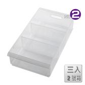 【收納屋】「無印美學」積木02隔板整理盒(附輪)(三入)