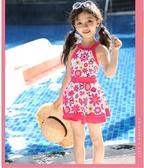 佑游兒童泳衣女童連體可愛公主裙式寶寶泳衣小中大童泳裝游泳衣