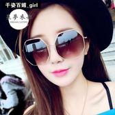 太陽眼鏡 韓國墨鏡女多邊形個性潮流太陽鏡復古瘦臉男女眼鏡【全館免運好康八折】