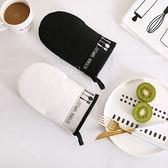 雜貨風黑白廚房隔熱手套 單手入 廚房用品 隔熱手套