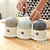 調味罐北歐風陶瓷調味罐創意家用廚房用品調料盒套裝調料瓶油鹽組合套裝