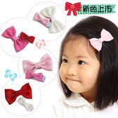 嬰兒髮飾/日本手工製 / 大小蝴蝶結夾組 mimi