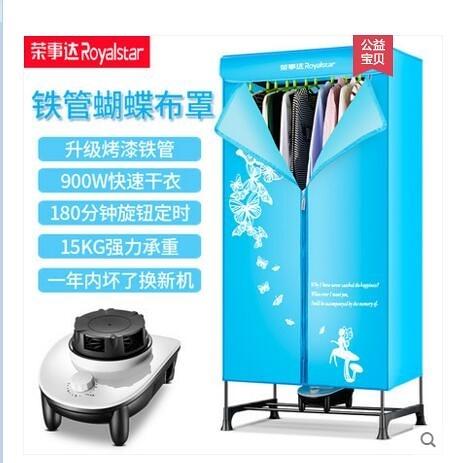 烘乾機家用速乾衣雙層便攜乾衣機小孩衣服烘乾機可拆卸衣櫃 220V NMS 露露日記