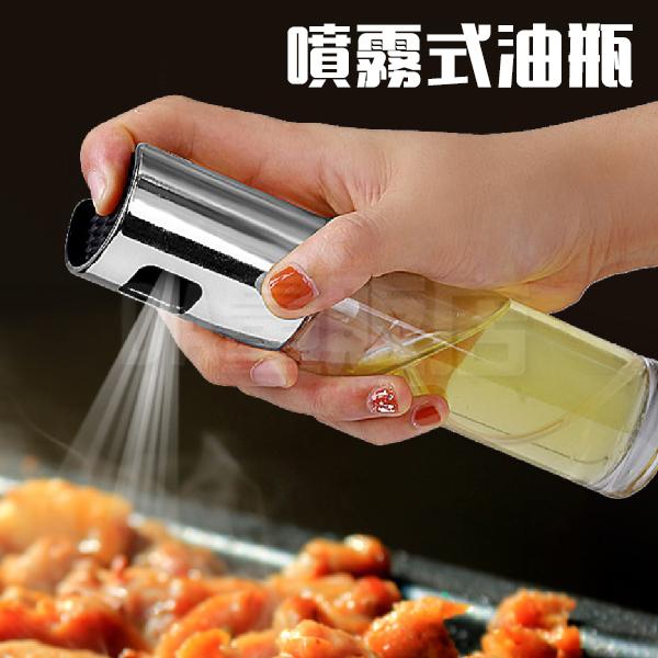 油瓶 噴油罐 噴霧式 100ml 噴油瓶 玻璃油壺 分裝瓶 防漏油罐 烘焙噴霧罐 噴霧調味瓶 氣炸鍋 烘焙