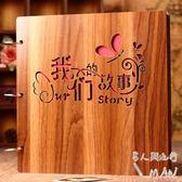 木質手工創意情侶浪漫紀念情人節禮物相冊  Dhh6572【男人與流行】