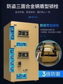 保險櫃家用辦公80cm 1米 雙門密碼指紋防盜大型全鋼保險箱雙層保管櫃保管箱 DF 交換禮物