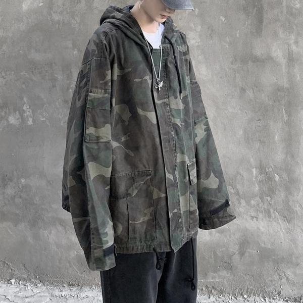 清倉特銷 春秋季深色迷彩外套男寬松新款韓版帥氣沖鋒工裝男士夾克連帽