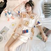 夏季網紅睡衣女爆款韓版短袖冰絲兩件套裝學生可愛黃熊夏天家居服 居享優品