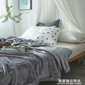 出口美國法蘭絨毛毯被子單人雙人床單珊瑚絨毯子空調毯加厚冬季