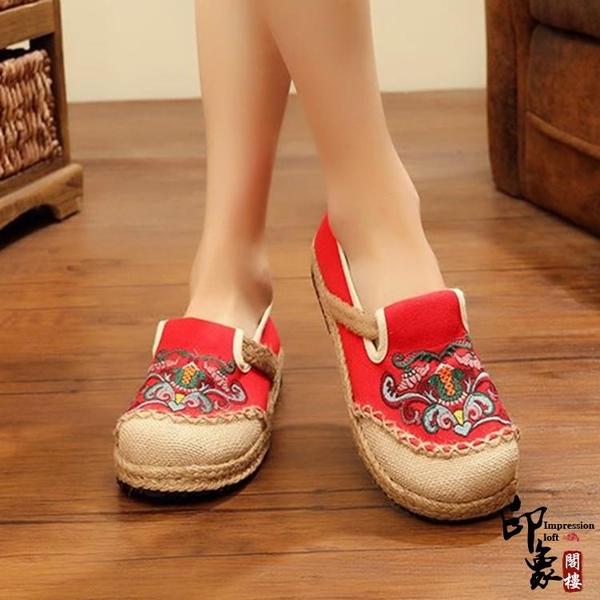 快速出貨 民族風繡花鞋圓頭低跟布鞋漁夫鞋亞麻單鞋女
