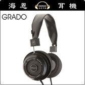 【海恩特價 ing】GRADO SR225i 開放式耳罩耳機 升級版 (改善設計/增強內部空氣流動) 台灣公司貨