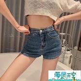 包臀牛仔短褲夏季薄款后綁帶提臀修身高腰超短褲 【海闊天空】