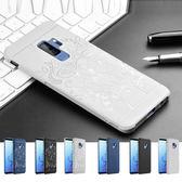 三星 A8+ 2018 A8 2018 刀鋒系列 手機殼 防摔 全包邊 保護殼