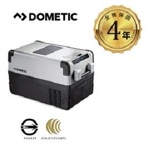 110/8/31 前贈好禮~ DOMETIC CFX 50W 最新一代CFX WIFI系列智慧壓縮機行動冰箱 原WAECO改版上市