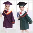 兒童博士服演出服裝幼兒舞蹈服男女畢業禮服幼兒園學士服大合唱服 怦然心動