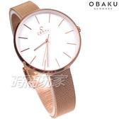 OBAKU 源自丹麥 小資女孩的新選擇 極簡美學 輕奢華 玫瑰金x白 米蘭帶 不銹鋼 女錶 V211LXVIMV
