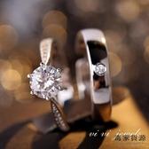 一克拉六爪仿真鉆戒情侶結婚對戒簡約活口戒指婚禮道具【毒家貨源】