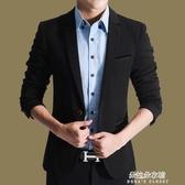 西裝外套 休閒西服男士修身小西裝外套工作上衣商務韓版青年帥氣單西潮
