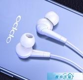 有線耳機 原裝正品耳機適用OPPO手機R17R15R11R9s入耳式k3k5原配原廠耳塞米佳耳通用有線 漫步雲端