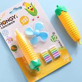 創意玉米造型電動橡皮擦 裝上葉扇可當隨身風扇
