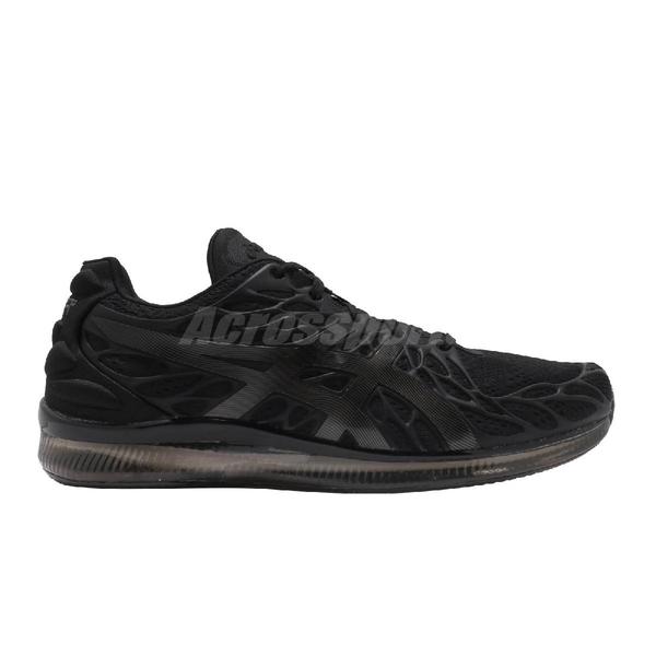 Asics 慢跑鞋 Gel-Quantum Infinity 2 黑 灰 男鞋 運動鞋 【ACS】 1021A187002