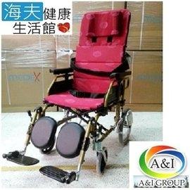 【海夫健康生活館】康復 紅提2211P 鋁躺輪椅 22吋