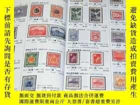 二手書博民逛書店Japanese罕見Postage Stamps Catalogue 2014 book japan kitte