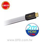 WIREWORLD Platinum Starlight 7 HDMI 傳輸線 2m - 全新HDMI 2.0 版