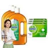 滴露Dettol 潔身液 750ml/瓶 x3 + 經典松木香皂100G*3入組 x1
