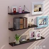 牆上置物架簡約現代擱板客廳壁掛創意牆壁一字隔板臥室書架免打孔 蘇菲小店
