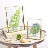 北歐金屬玻璃相框擺臺創意相框照片裝飾畫框diy像框房間桌面擺件梗豆物語