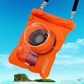 黑卡相機防水袋通用數碼微單潛水套罩游泳漂流水下    芊惠衣屋