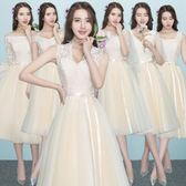 香檳色伴娘服中長款冬季伴娘團禮服姐妹裙宴會晚禮服正韓洋裝 巴黎時尚生活